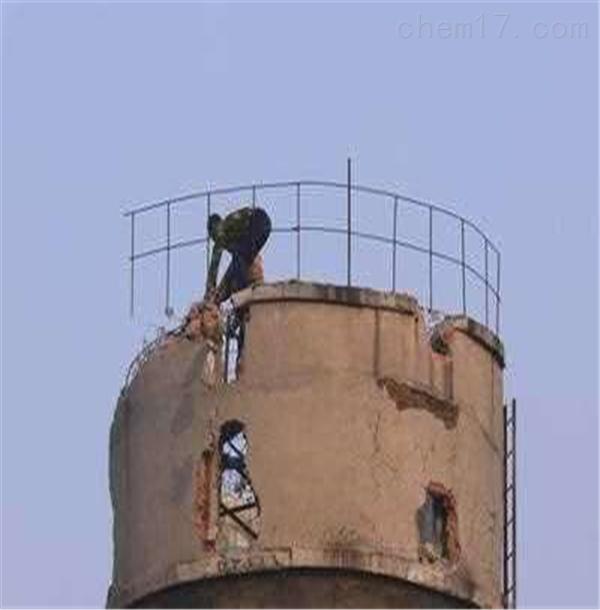 蚌埠市水泥烟囱拆除公司有保障