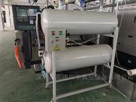 CNC排水罐精雕机CNC真空自动排水系统