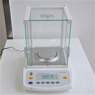 德国赛多利斯电子分析天平 220g/0.1mg