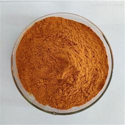 食品级陕西维生素B9 叶酸生产厂家