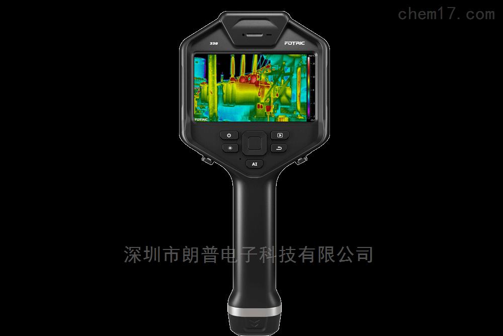 上海飞础科电力手持热像仪