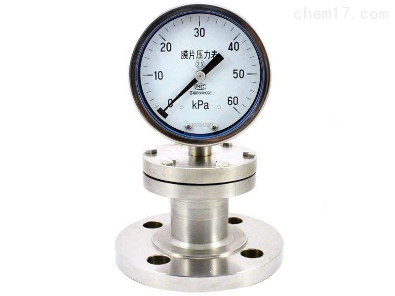 YPF-150B膜片压力表 上海自动化仪表四厂