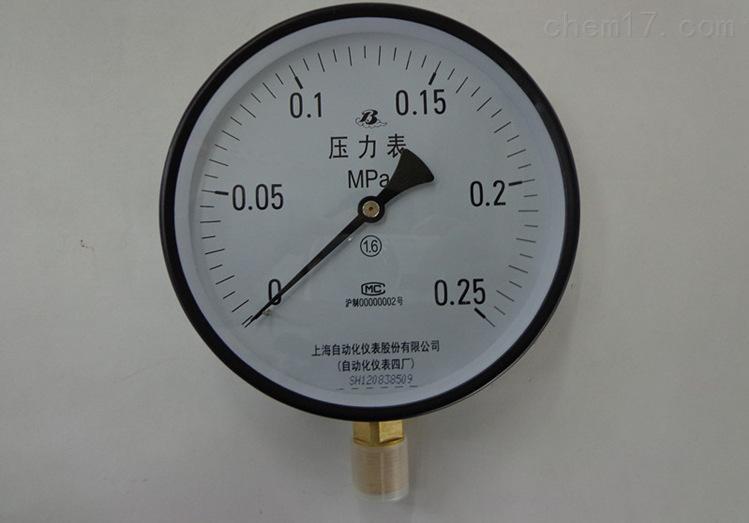 YPF-150B-F膜片压力表 上海自动化仪表四厂