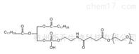 磷脂PEGmPEG-DSPE2000甲氧基聚乙二醇磷脂