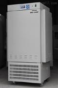 MGC-1500HP-2超大型智能光照培養箱