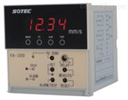 日本sotec震动报警器,检测机械异常振动