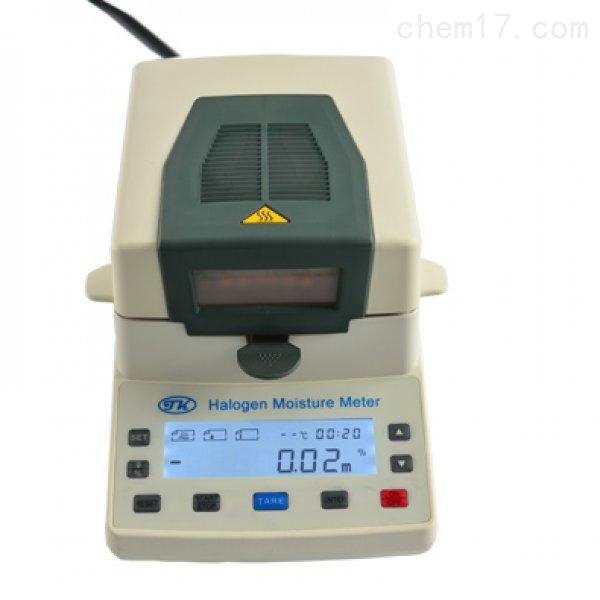 肉制品水分测定仪
