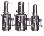 全自動不銹鋼蒸餾水器(自動斷水型)