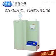 上海昕瑞啤酒饮料二氧化碳CO2测定仪