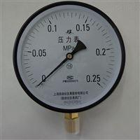 YB-150精密压力表上海自动化仪表