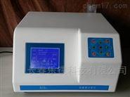 智能式硅酸根分析仪