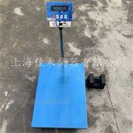 500kg防爆型电子秤 EX防爆计重电子称