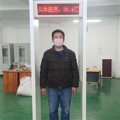 医院高精度门框式红外体温监测仪