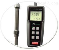 手持式露点仪DP70