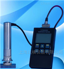 LAB-H1超声波硬度计