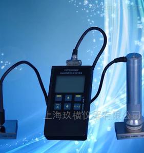 LAB-H2超声波硬度仪