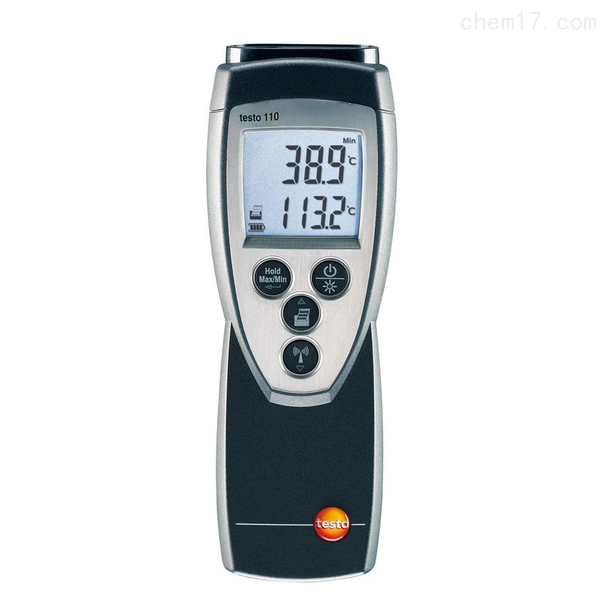 德图testo110单通道NTC温度仪