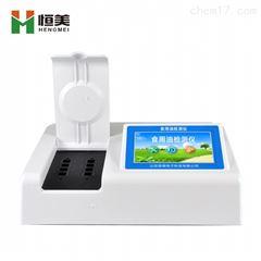 HM-G12过氧化值测定仪价格