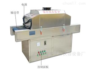 杭州口罩灭菌消毒设备