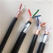 DJYVP22-2*2*1.0铠装计算机电缆