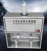 石英亚沸蒸馏水器1810-A