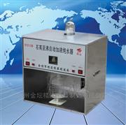 SYZ-C石英亞沸自動加液純水器