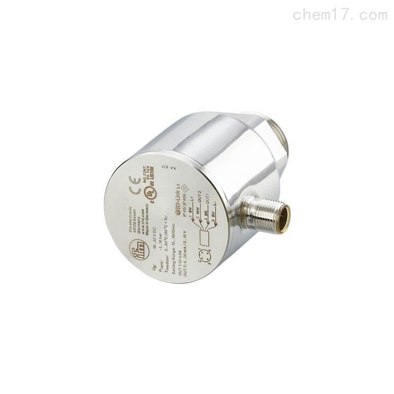 AEAD液位傳感器