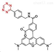 TAMRA-5-Tetrazine 四甲基罗丹明-四嗪