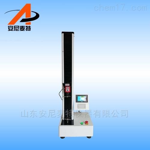 电子拉力试验机(医用防护服类)