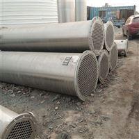 常年回收不锈钢冷凝器列管式换热器