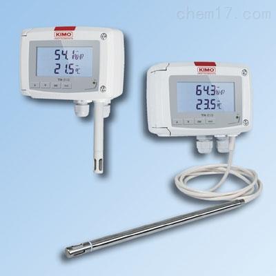法国KIMO-TH210多功能温湿度变送器
