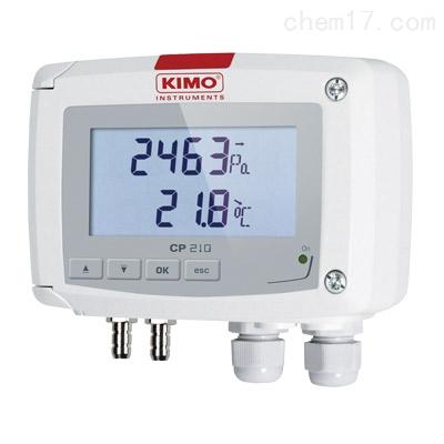 法国KIMO-CP218/219差压风速风量变送器