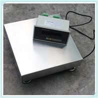4-20ma信号输出70kg电子台秤