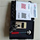 美国Holaday HI1501微波漏能仪(三段量程)