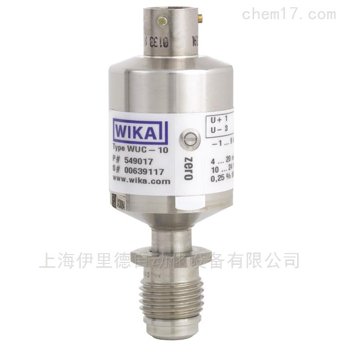 德国威卡WIKA超高纯度应用的传感器