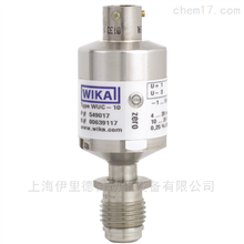 WUC-10, WUC-15, WUC-16德国威卡WIKA超高纯度应用的传感器