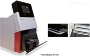 蛋白稳定性分析仪NanoTemper德国诺坦普