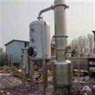 2吨二手MVR浓缩蒸发器哪里有卖