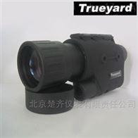 图雅得Trueyard 夜视仪 NVM-2550