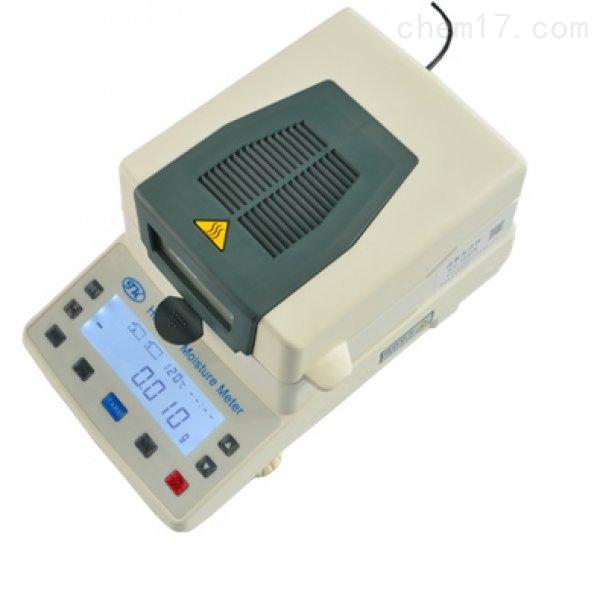 制药行业水分测定仪