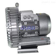 HRB-710-D33KW旋涡风机