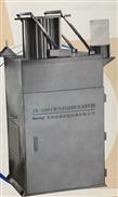 ZR-3901全自动降水采样器