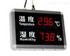 北京/山东室内数显温湿度计显示看板厂家