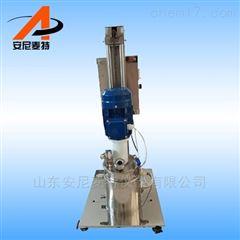 AT-ZJB-3膏剂真空搅拌器