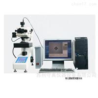 HV-1BM氧化膜显微维氏硬度计