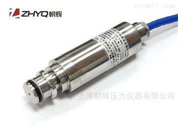 GPD35礦用壓力傳感器廠家