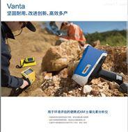 Vanta美国手持式土壤多元素分析仪