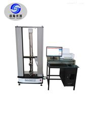 电子万能拉力机电子拉力试验机