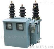 三相10KV干式浇注筒体式高压计量箱