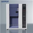 LS-THS-80LED灯具高低温循环冲击测试箱